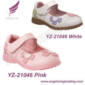 Kid Flat Shoes (YZ-21046)