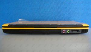 Small Computer (Q69)