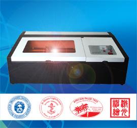 Laser Engraving / Cutting Machine (DC-K40)