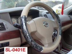 Car Accessories -Steering Wheel Cover (SL-0401E)