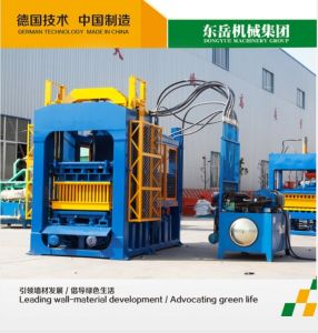 Cement Concrete Block Making Machine with Germany Standard (QT6-15B) pictures & photos