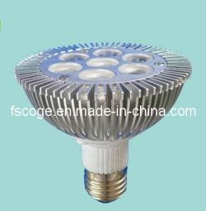 PAR30 7*1W High Power LED Spotlight (CG-PAR30H7P1SB)