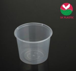Disposable Round PP Food Container (SK-25) pictures & photos