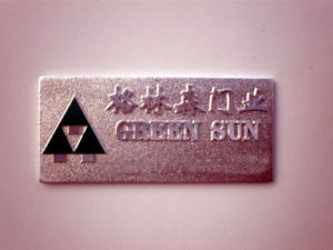 Cheap Nameplates / Custom Metal Nameplates / Metal Logo Metal Label-Milling Logo (KS-ML0253) pictures & photos