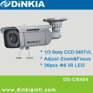 CCD Camera / IR 50-80m (DS-CR404)
