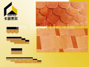 Fish-Scale Copper Roof Tile (600*330*3.2mm)