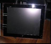 "High Brightness Color 17"" LCD Screen"