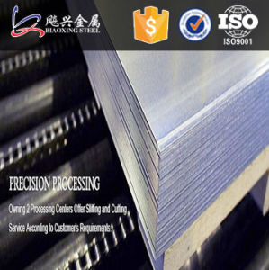 in Competitive Price Galvanized Iron Sheet Welding pictures & photos