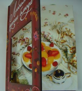 Hardcover Food Book Printing (XY-5698)