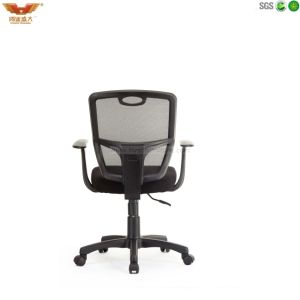 MID-Back Ergonomic Task Chair (518-LG) pictures & photos