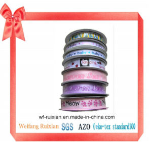 Printed Satin Ribbon for Decoration Packing Garments