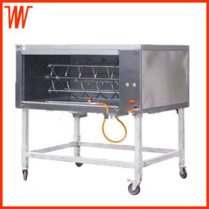 Gas Whole Pig Rotisserie for Sale pictures & photos