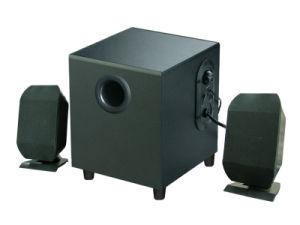 2.1 Speaker (JZ-263)