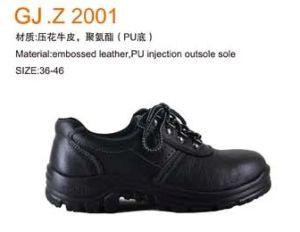 Low-Cut Shoes