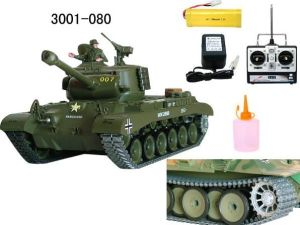1: 16 America Fire Cattle RC Tank(Fume/Upgrade) (3001-080)