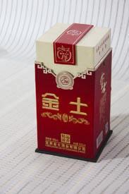 Wine Boxes (WBA001)
