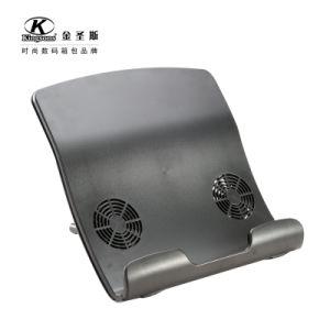 Laptop Stand (ID-U9)