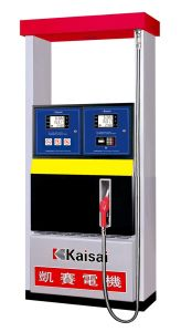 Double Nozzles 2 Oil Products Fuel Dispenser (KCM-SK200B 224Z)