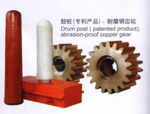 Drum Post (Patented Product) / Abrasion-Proof Copper Gear