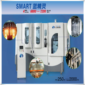 High Speed 1500ml Pet Bottle Blowing Moulding Machine pictures & photos