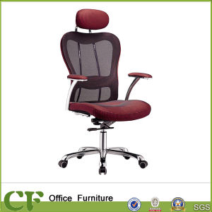 Office High Back Reclining Revolving Mesh Executive Chair for Boss pictures & photos