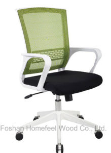 Modern Design Office Mesh Swivel Computer Staff Chair (HF-CH002B1) pictures & photos