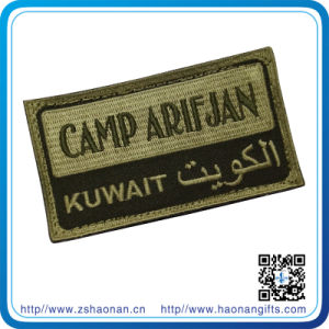Custom Woven Clothing Label with 11 Years Manufactory Experience pictures & photos