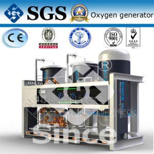 Gas Generator Oxygen (PO) pictures & photos