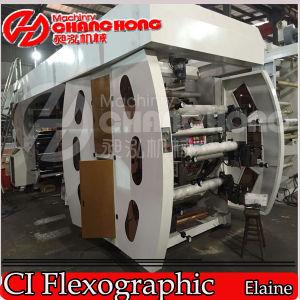 Agriculture Film /Plastic/Nylon Printing Machine 8 Colors (Satellite) pictures & photos
