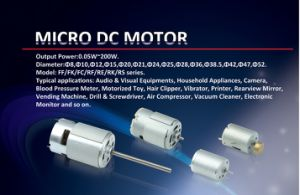 Micro DC Motor for Motorized Toy pictures & photos