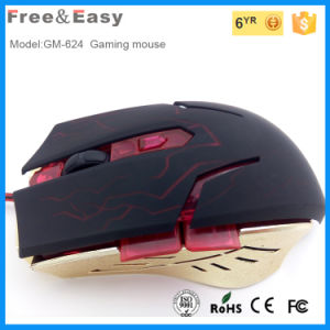 6D Ergonomic Gaming Mouse with Shining LED Show pictures & photos