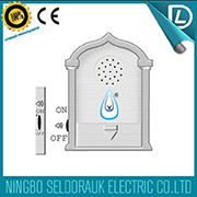 Seldorauk with Competitive Price Muslim Home Magnetic Best Addams Family Doorbell