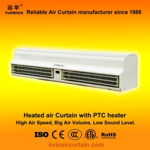 Electric Heated Air Curtain FM-1.5-12b-3D