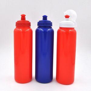 750ml Promotional Popular Cheap Custom Plastic Water Bottle Travel Bottle pictures & photos