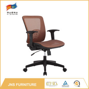 Comfortable Small Desk Computer Chair pictures & photos