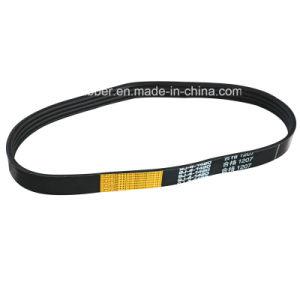 V-Belt for Rice Harvester (9J) pictures & photos