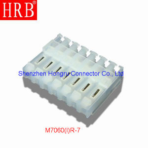 3.96 Pitch Natural Nylon Material IDC Connector with Covers pictures & photos