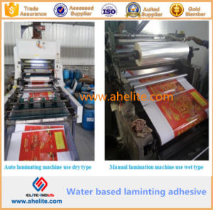 Water Based Laminating Adhesive Wet Type pictures & photos