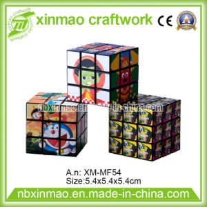 5.4cm Magic Puzzle with Full Color Logo for Promo pictures & photos