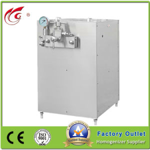 Ice Cream Machine/Dairy Equipment (GJB3000-25) pictures & photos