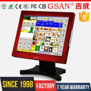 POS Sales System Cash Register Tills for Sale Business Cash Register pictures & photos