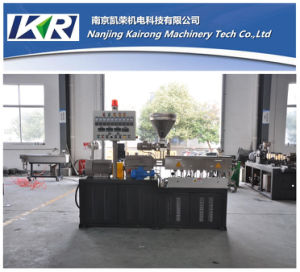 Twin Screw Extruder in Plastic Extruder pictures & photos
