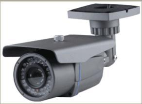 720p/960p/1080P Fixed Lens Ahd Waterproof Camera, out Door CCTV Camera pictures & photos