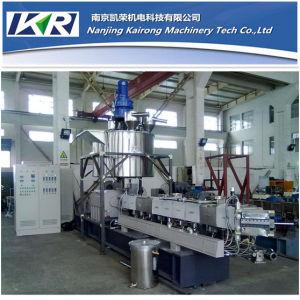 PP PE PVC ABS Plastic Granulator Extruder Machine Sale pictures & photos