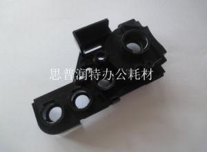 Developer Cover for Konica Minolta Bh600/Bh750 pictures & photos