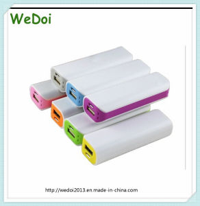 2000mAh Mini Power Bank for Promotioan (WY-PB17) pictures & photos