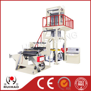 High Quality Film Blowing Machine with Automatic Winding pictures & photos