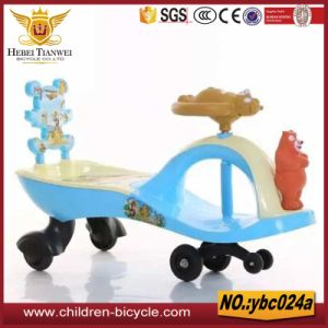 Child Toys Baby Swing Car with Bear/Pig/Mickey Animal Heads pictures & photos