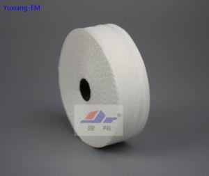 Heat Shrinkable Woven Tape
