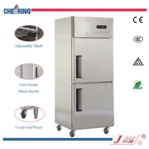 2-Door Side by Side Stainless Steel Commercial Refrigerator for Restaurant pictures & photos